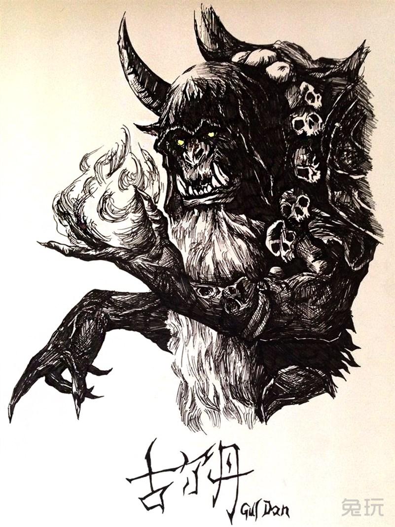 魔兽玩家命题绘画:水笔画的古尔丹!
