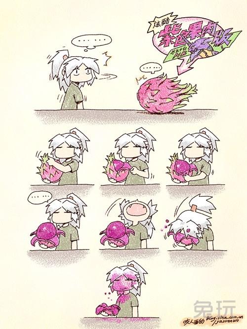 咬人画的-生活随笔-火龙果食用步骤图v2.