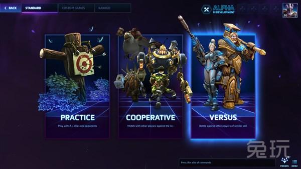 新的游戏界面设计,你会喜欢吗? 更新补丁后的游戏主界面