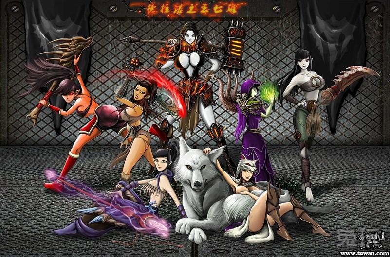魔兽世界专区 图片  兔玩网原创绘制:娘化版德拉诺七雄,如此七雄我就
