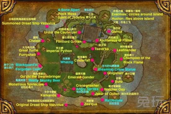魔兽世界5.4永恒岛稀有精英坐标,永恒岛稀有精英攻略。    当玩家发现这些新加入的永恒岛稀有精英之后可获得成就[永恒勇士],永恒岛上的稀有精英大部分都是按照时间刷新,有的刷新时间很短,有的则很长,像位于一堆石头巨人副本的高戈纳尔刷新时间就非常的长,而海边的乌龟稀有则刷新时间非常的短,而有的稀有则是根据岛上该类型的怪物的击杀数量而来刷新的,我们经常可以看到。连续出现两只相同的稀有,例如帝王蟒、翠羽公鹤等。他们则是根据玩家在岛上击杀同种数量的怪物数量来刷新的,也就是说,鹤杀的越多,则它也就刷新的速度越快